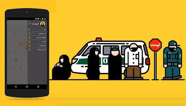 """Appen som hjälper iranier undvika """"moralpolisen"""""""