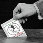 نشست سالیانه انجمن ستین