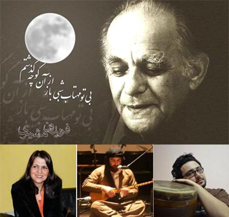 شب مهتابی؛ شب شعر و موسیقی در ستین