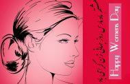 انجمن ستین برگزار میکند؛ بزرگداشت روز جهانی زن