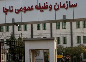 نگرانی مردان سوئدی/ایرانی از قوانین جدید سربازی در ایران